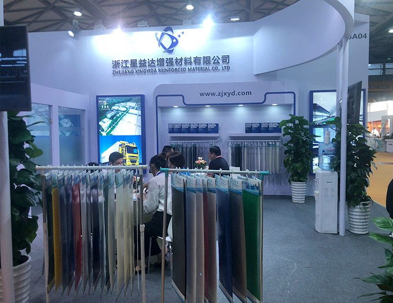 中国国际产业用纺织品及非织造布展览会