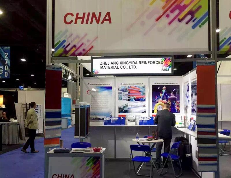 北美国际产业用纺织品及非织造布展览会